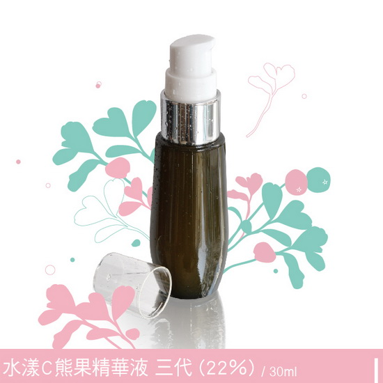 <table><tr><td><font color=blue>水漾C熊果精華液三代(22%)30ml</font></td></tr></table>